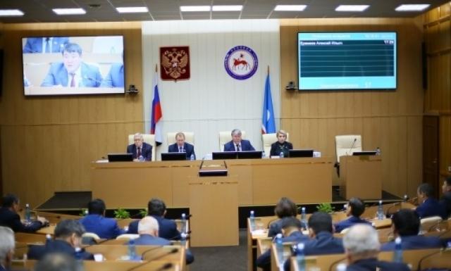 Государственное собрание Республики Соха