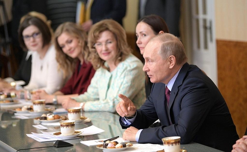 Владимир Путин: Необходимо совершенствовать систему ...