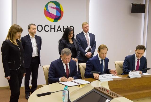 Не имеющие аналогов в России лекарства начнут выпускать в Калужской области