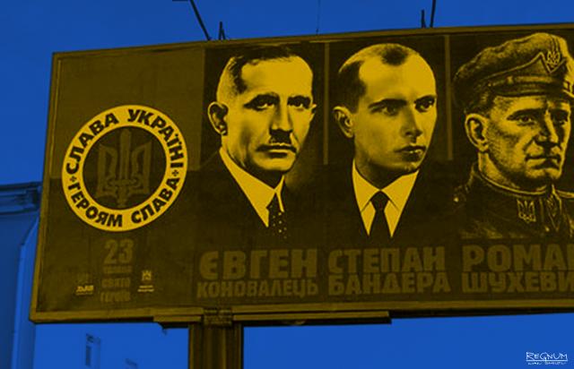 Новые герои Украины