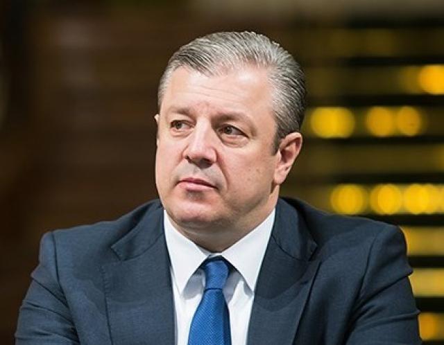 Блеф и нищета тбилисской дипломатии