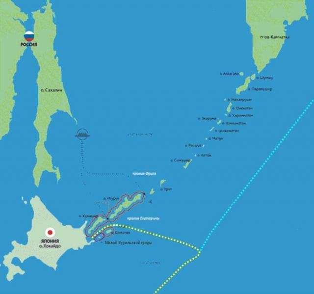 Голубая пунктирная линия — внешняя граница 200-мильной исключительной экономической зоны России; Жёлтая пунктирная линия — внешняя граница 200-мильной зоны Японии в случае передачи ей Малой Курильской гряды и о.Шикотан