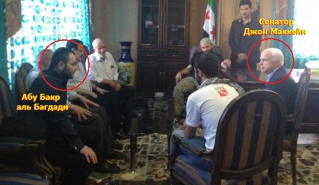 Абу Бакр аль Багдади на встрече с сенатором США Джоном Маккейном