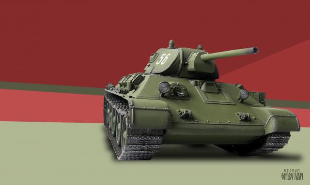 Первая ласточка танковых войск