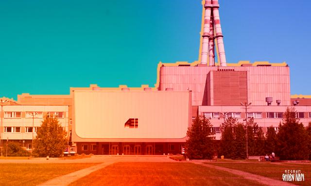Лжецы в Литве могут довести до общеевропейской ядерной катастрофы