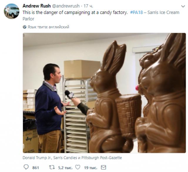 Огромный шоколадный заяц «взял интервью» у Трампа-младшего