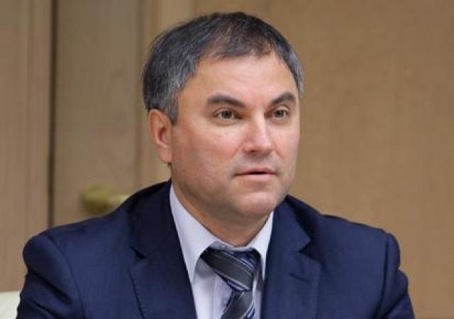 Спикер Госдумы посетит Волгоград