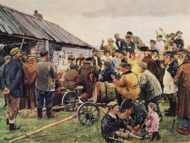 Пластов Аркадий Аркадьевич. Выборы комитета бедноты. 1940