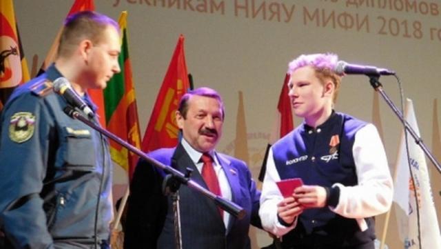 Спасение на пожаре: студент из Обнинска удостоен медали «За отвагу»