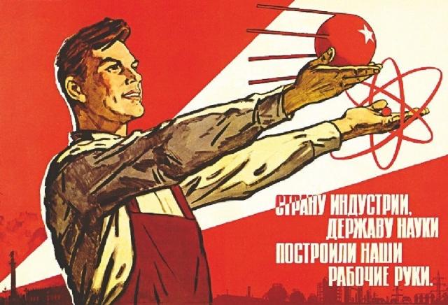 Советский плакат. «Страну индустрии, державу науки построили наши рабочие руки»