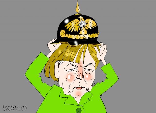 Кайзерин. Меркель