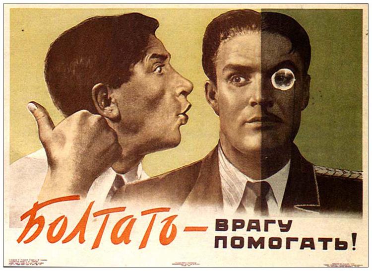 Советский плакат «Болтать — врагу помогать!»