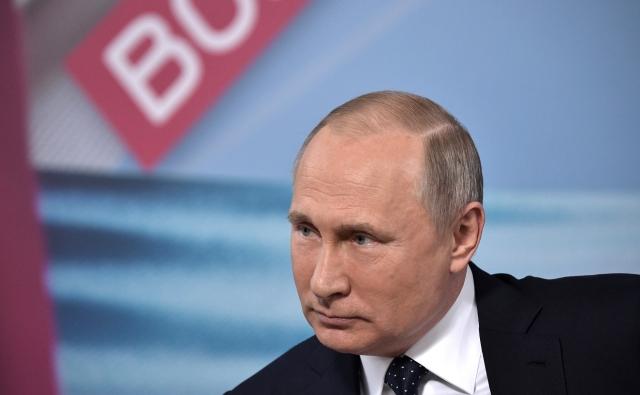 Владимир Путин на форуме «Россия — страна возможностей»: трансляция
