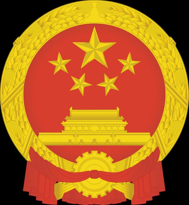 Списки кандидатов на руководящие посты КНР переданы на обсуждение ВСНП