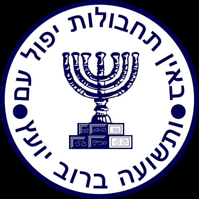 Эмблема Моссад