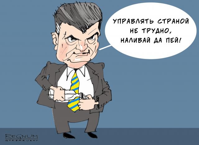 В Госдуме советуют Порошенко припасти сальца