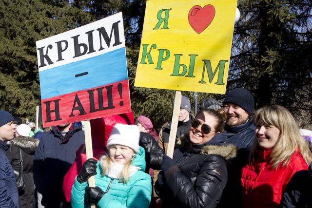 «Особенный день»: в Красноярске прошёл фестиваль «Крымская весна»