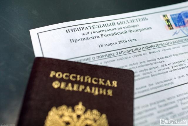 Заметным нарушением в Петербурге стали ошибочно вычеркнутые избиратели