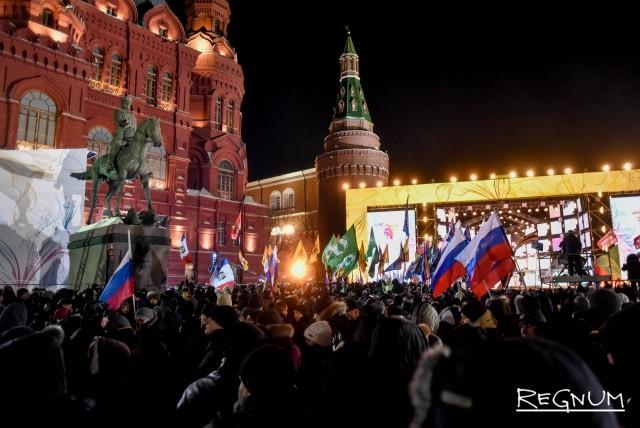 В Москве прошёл концерт в честь воссоединения Крыма с Россией: фоторепортаж