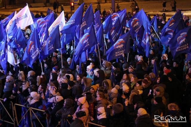 Участники акции «Севастополь. Крым. Россия»