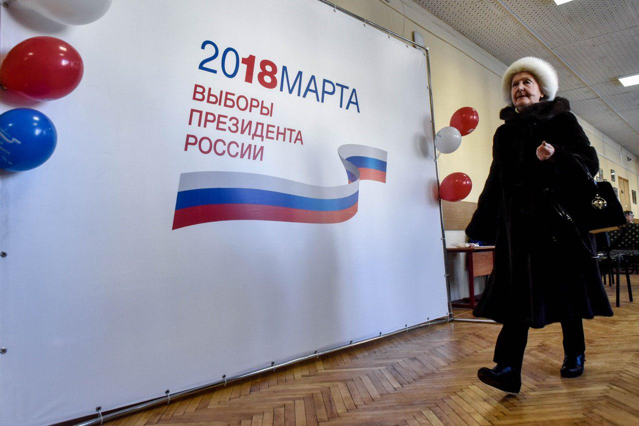 Стихами дню, победа на выборах открытки