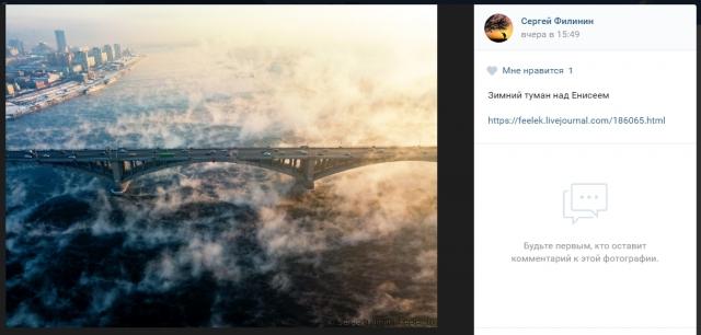 Красноярск за год до Универсиады: «Это не только грязь и ржавчина»