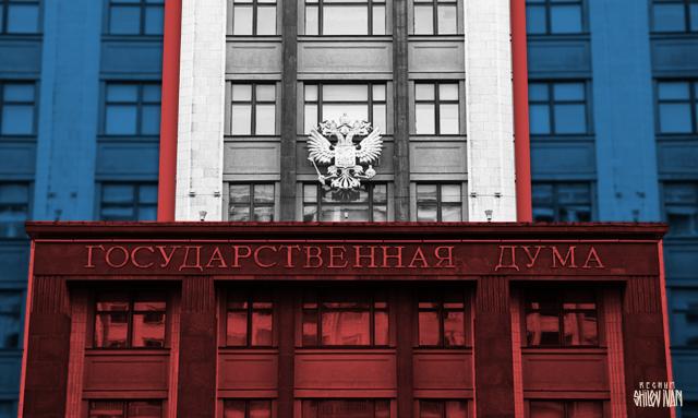 История российских партий проясняет их результат на президентских выборах