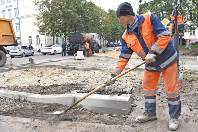У ярославцев спросят, какие дороги отремонтировать на сэкономленные деньги