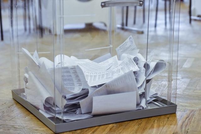 Избирательные бюллетени