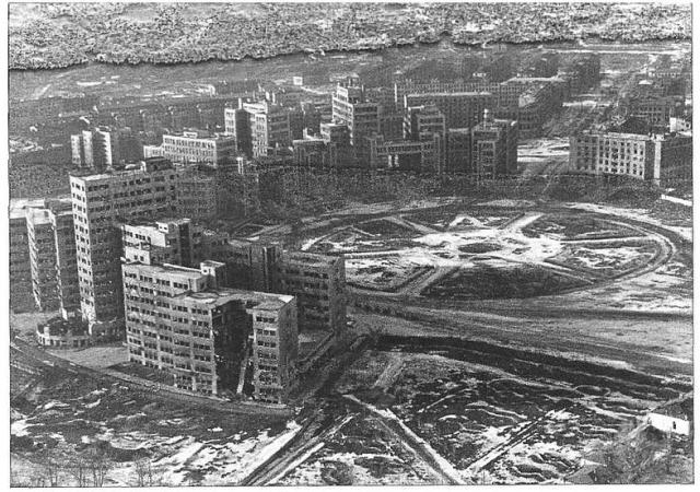Харьковский март 1943 года