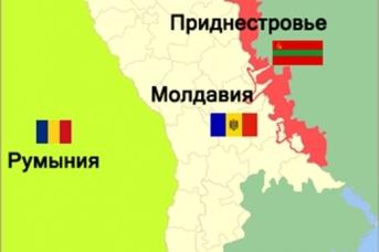 Приднестровье. Карта