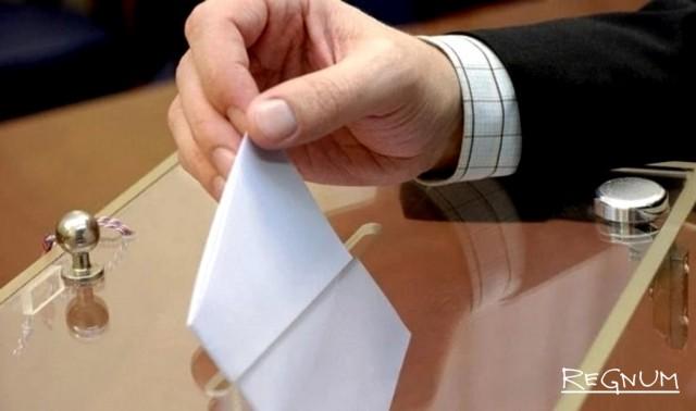 Выборы