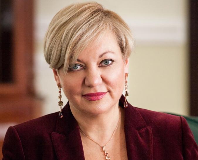 Глава Национального банка Украины (НБУ) Валерия Гонтарева