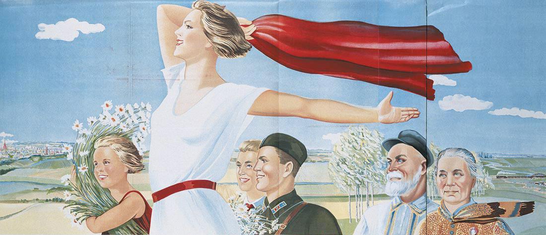 красоту называют плакаты россии картинки два