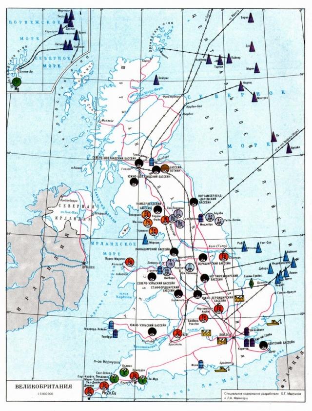 Полезные ископаемые Британии