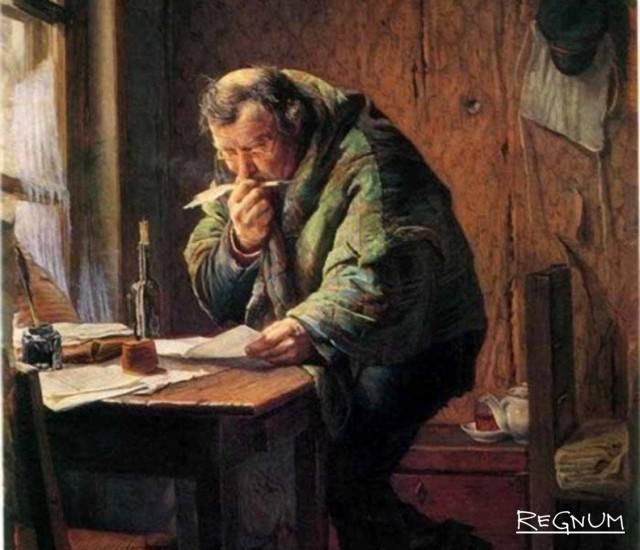 Фирс Журавлёв. Чиновник.  1884