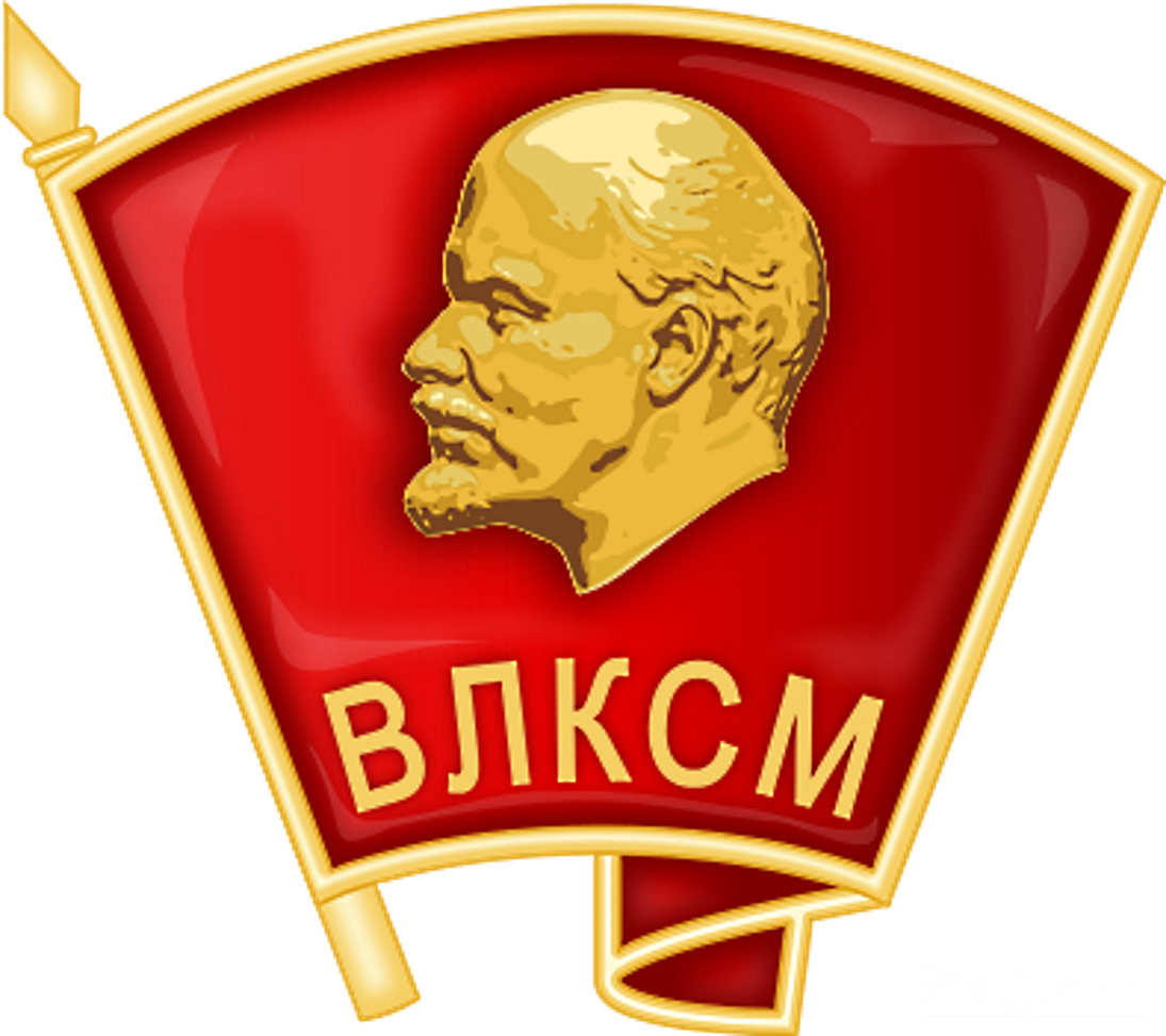 ВЛКСМ