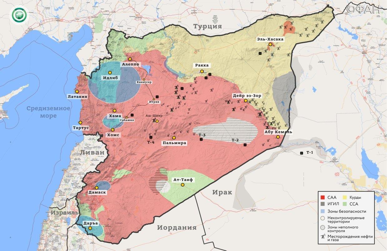 Сирия в 2018 году