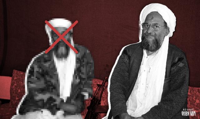 Strategist: Обновленная «Аль-Каида»* готовится к реваншу