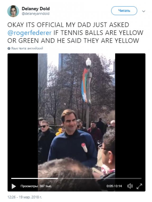 В сети разгорелся спор по поводу цвета теннисных мячей