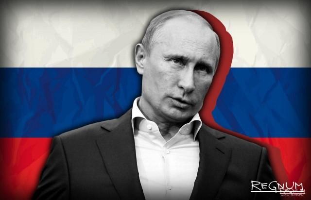 Обращение Владимира Путина к гражданам РФ — трансляция