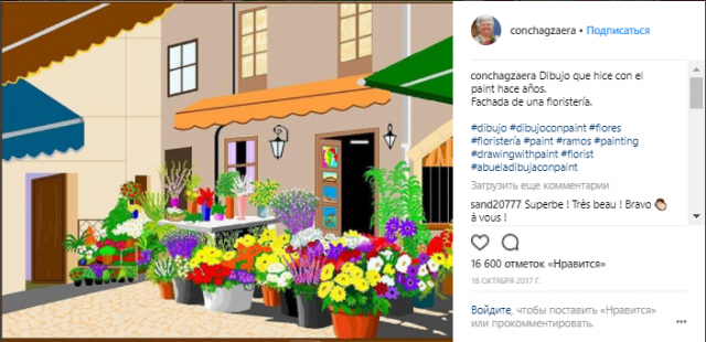 Пенсионерка из Валенсии создаёт необычные иллюстрации в редакторе Paint