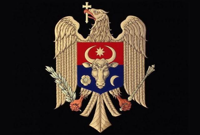 Герб Молдавии