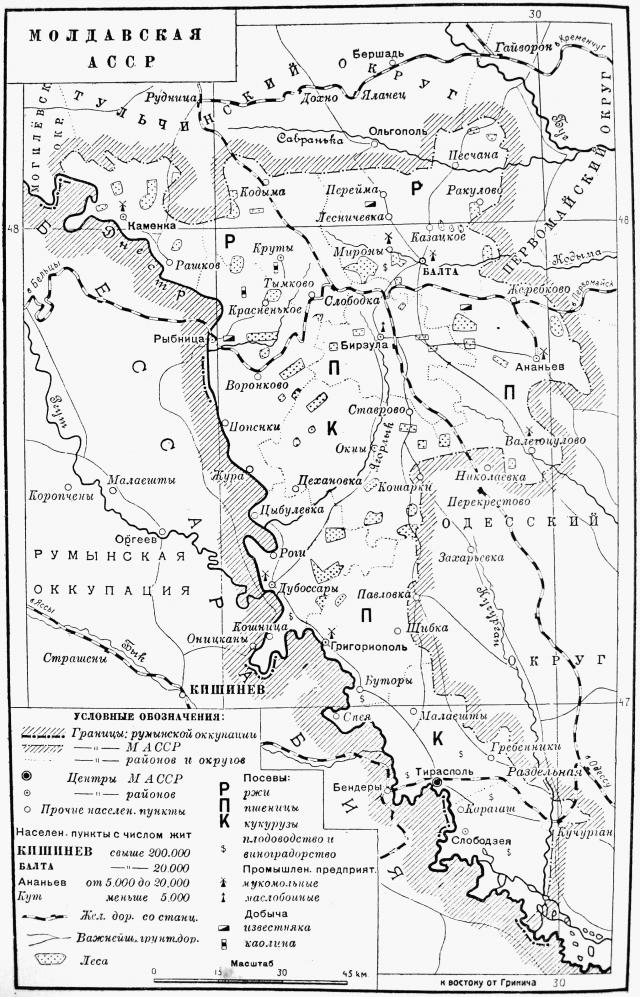 Карта Молдавской АССР c указанием румынской оккупации Бессарабии