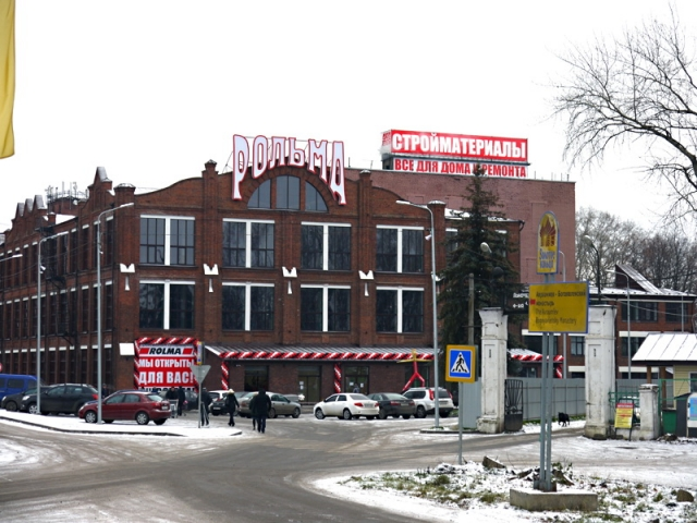 В Ярославской области проверку начнут с реконструированных зданий ТРЦ