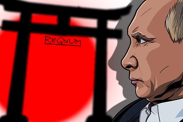 Путин в Японии