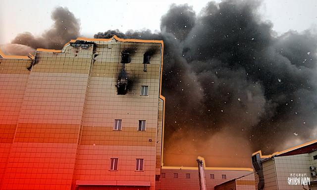 Мутный бизнес как источник трагических пожаров