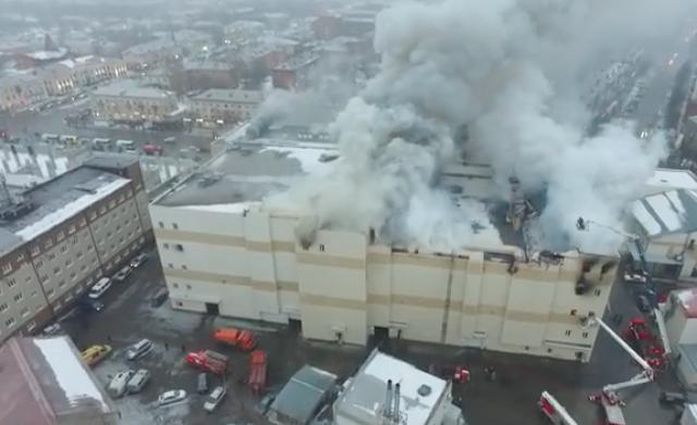 Так горел ТЦ «Зимняя вишня» в Кемерове, где погибли десятки людей