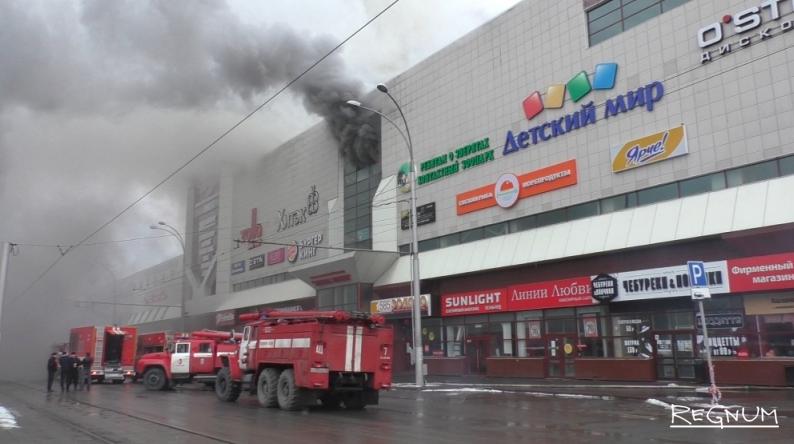 Возгорание в ТЦ «Зимняя вишня» в Кемерове началось на 4-м этаже