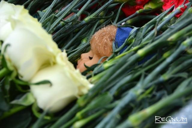 Памяти погибших детей